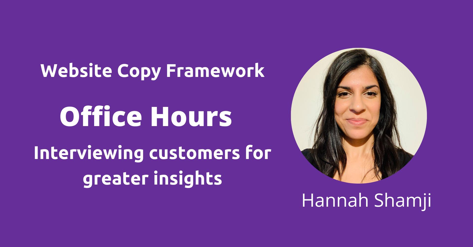Office Hours with Hannah Shamji